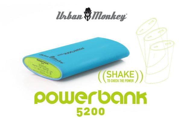 PowerBank blue